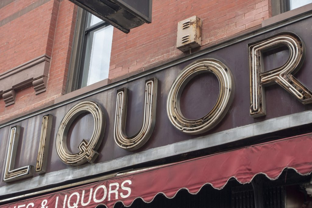 liquor store funding